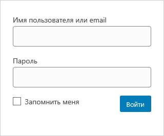 Вход в WordPress