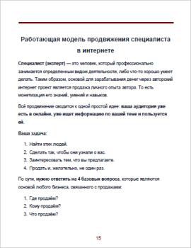 Лист 15