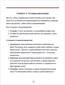 Лист 22