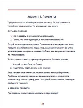 Лист 26